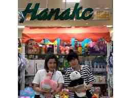 Hanako 大村店