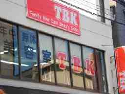 美容室TBK 六浦店