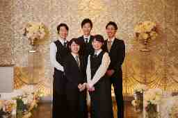アーヴェリール迎賓館 名古屋