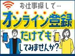 株式会社綜合キャリアオプション 郡山店