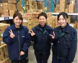 株式会社ナカノ商会 東北支社福島支店