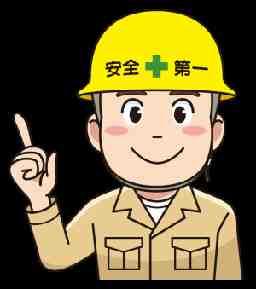 株式会社アベールジャパン 東北支店