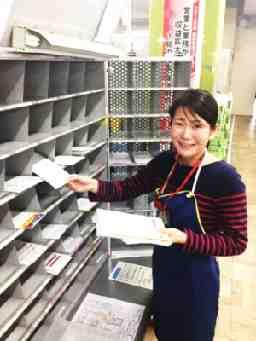 日本郵便株式会社 東京支社