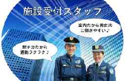 東洋ワークセキュリティ株式会社