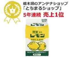 栃木乳業株式会社
