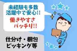 株式会社エイブル・スタッフ