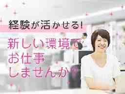 株式会社ナカノ商会 関東第2支社
