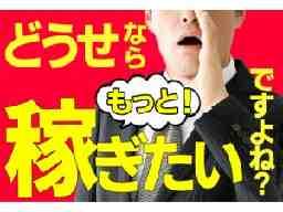株式会社シグマテック 大阪事業所