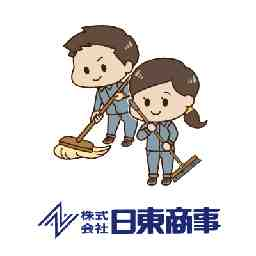 株式会社 日東商事