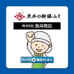 株式会社 魚井商店