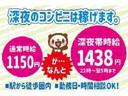 セブンイレブン 高砂荒井駅前店
