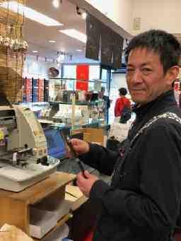 寺子屋 遊膳 軽井沢店
