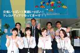 徳島センター(アスティとくしま敷地内)