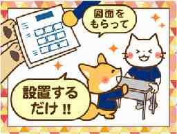 TKP東京駅日本橋カンファレンスセンター
