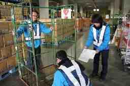 株式会社シンクラン 海老名ディストリビューションセンター 倉庫部門