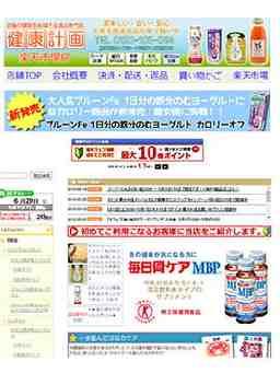 株式会社栃雪
