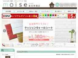 株式会社モイセ
