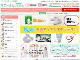 大阪通販株式会社