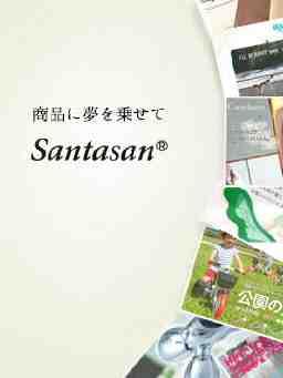 Santasan