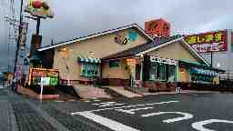 トマトアンドオニオン田辺店