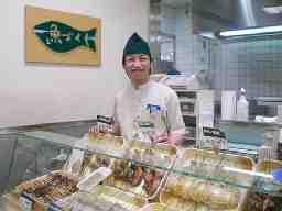 魚味撰 東武池袋店