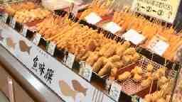 魚道楽 JR名古屋高島屋店