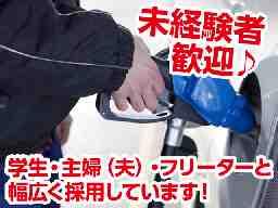 栗林石油株式会社 帯広