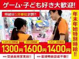NICOPAイオンタウン成田富里店