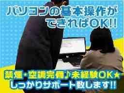 (株)ファンクエスト 大阪本部