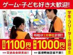 NICOPA新守山店