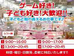 NICOPA アクロスモール泉北店
