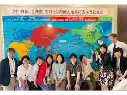 株式会社公文教育研究会 海外統括室