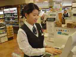(株)AMS グロ-バルキッチン京都ヨドバシ店(5617505)