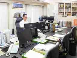 相田会計事務所