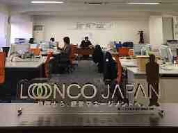 株式会社ロンコ・ジャパン