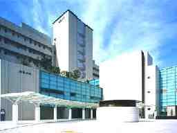 公益財団法人 東京都保健医療公社豊島病院