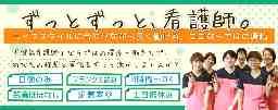 一般財団法人日本予防医学協会