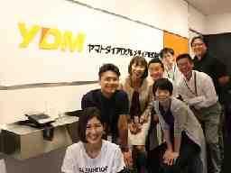 ヤマトダイアログ&メディア株式会社