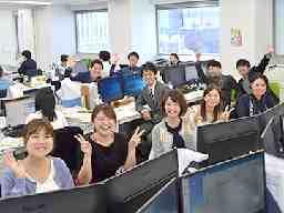 株式会社ノーザンライツ 東京オフィス