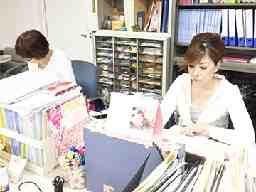 鈴木重幸税理士事務所