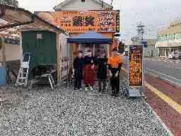鶏笑 朝倉店