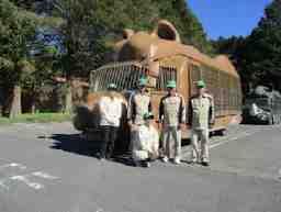 トータルシティービル管理 九州自然動物公園
