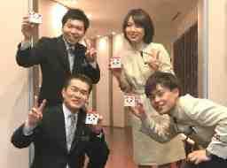 東天紅(TOH-TEN-KOH)第一ホテル両国店【東証一部上場】