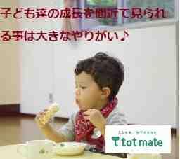 ぴっころ 株式会社ニデック託児所
