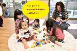 たんぽぽ保育所 リハビリテーション病院(弥富市)従業員用託児所
