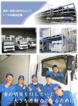 東栄興業株式会社 東扇島物流センター