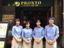 プロント新宿東口店