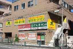 医療法人社団 城東桐和会 東小岩げんきクリニック