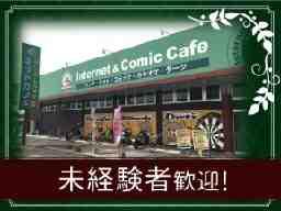 フリースペース大牟田店