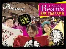 Bean's上田店